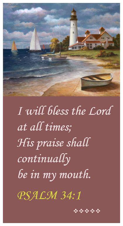 PSALM 34.1